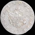 <b>Полуполтинник 1803 г.</b>