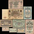 Северная Россия. Лот из 9 Государственных кредитных билетов 1918-1919 гг.: