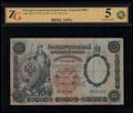 Государственный кредитный билет 25 рублей 1899 г.