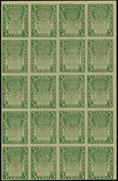 Расчетные знаки РСФСР. 3 рубля без указания даты (образца 1920 г.)