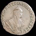 Гривенник 1747 г.