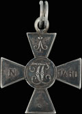 Знак отличия военного ордена святого Георгия с вензелем Александра I № 1460
