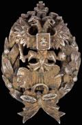 Фрачный знак Императорской Академии Художеств