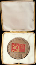 Памятная медаль члена сборной команды СССР на XV Зимних Олимпийских играх в Калгари