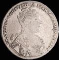 Рубль 1727 г.