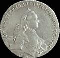 Рубль 1765 г.
