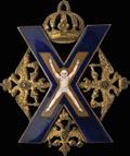 Знак Лейб-гвардии Преображенского полка