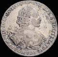 <b>Рубль 1722 г.</b>