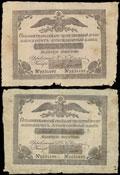 Государственные ассигнации 10 рублей 1819 г. Лот из 2 шт.: