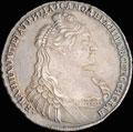Рубль 1736 г.