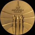 «Международный конкурс «Плакат Олимпиады-80»