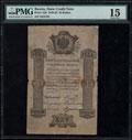Государственный кредитный билет 25 рублей серебром 1855 г.
