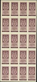 Государственный денежный знак РСФСР 25 рублей 1922 г. (тип гербовой марки)