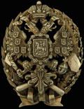 Знак об окончании Горного института императрицы Екатерины II в Санкт-Петербурге