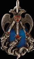 Жетон 25-й артиллерийской бригады