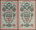 Северная Россия. Государственный кредитный билет 10 рублей 1918 г. Лот из 2 шт.: