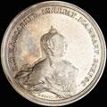 <b>«На смерть Елизаветы Петровны. 25 декабря 1761»</b>