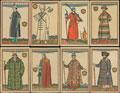 Серия почтовых карточек «Костюмы для оперы «Борис Годунов» Мусоргского в Парижской Большой опере»: