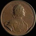 «В память взятия Кексгольма. 8 сентября 1710»