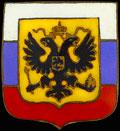 Знак Объединения русской молодежи в Бельгии периода германской оккупации (Вторая мировая война)