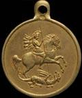 Медаль Приамурского Земского Собора (генерал-лейтенант М. К. Дитерихс).