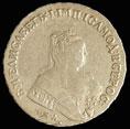 Рубль 1750 г.
