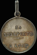 Георгиевская медаль I степени