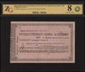 Благовещенск. Отделение Государственного Банка. Чек 5000 рублей 1919 г.