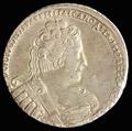 Рубль 1733 г.