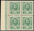 Разменные марки-деньги 2 копейки 1915 г.