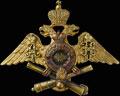 Знак об окончании Михайловского артиллерийского училища в Санкт-Петербурге