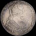 Полтина 1733 г.