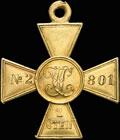 Георгиевский крест II степени № 2801