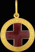Знак отличия Красного Креста I степени, женский