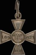 Георгиевский крест IV степени № 165621