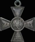 Георгиевский крест III степени № 93 841