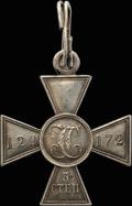 Георгиевский крест III степени № 129172