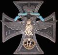 Знак Лейб-гвардии Санкт-Петербургского полка