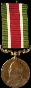 Наградная медаль «Тибет»