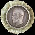 Фрачная медаль «В память коронации императора Николая II»