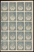 Расчетный знак РСФСР 5 рублей 1920 г.