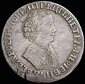 Рубль 1705 г.
