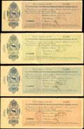 Лот из четырех 6 % краткосрочных обязательств Верхнеднепровского уездного земства 1918 г.:
