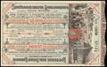Любляна. Лотерея по поводу великих землетрясений 1895 г. 1 крона 1898 г.