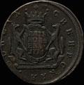 5 копеек 1776 г.