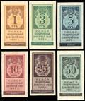 Государственный денежный знак РСФСР 1922 г. Лот из шести штук: