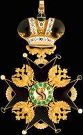 Знак ордена Святого Станислава II степени с Императорской короной