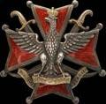 Знак польских формирований в Одессе 1917-1919 гг.