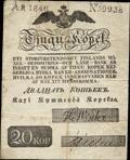 Ассигнация Финляндского вексельного, депозитного и заемного банка 20 копеек 1840 г.