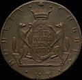 10 копеек 1780 г.